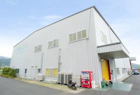 海崎第二工場